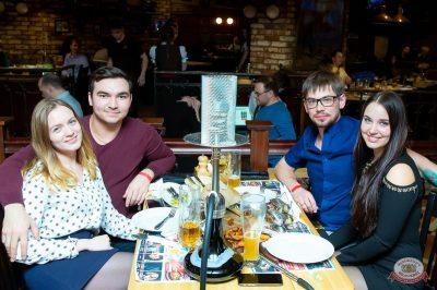 Группа «Крематорий», 14 марта 2019 - Ресторан «Максимилианс» Казань - 36