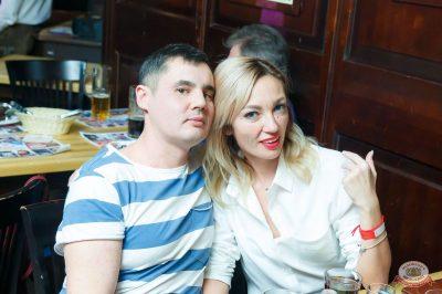 Группа «Крематорий», 14 марта 2019 - Ресторан «Максимилианс» Казань - 37