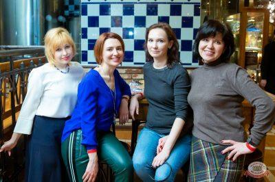 Группа «Крематорий», 14 марта 2019 - Ресторан «Максимилианс» Казань - 38