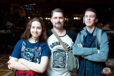 Группа «Крематорий», 14 марта 2019 - Ресторан «Максимилианс» Казань - 41
