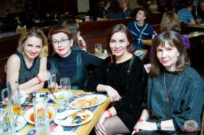 Группа «Крематорий», 14 марта 2019 - Ресторан «Максимилианс» Казань - 45