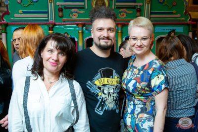 Группа «Крематорий», 14 марта 2019 - Ресторан «Максимилианс» Казань - 48
