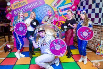 Вечеринка «Ретро FM», 23 марта 2019 - Ресторан «Максимилианс» Казань - 1