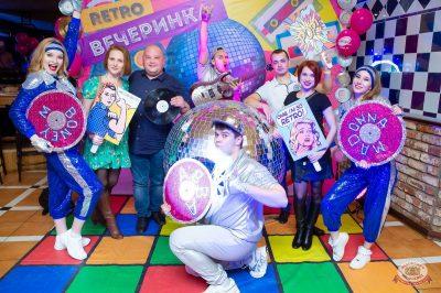 Вечеринка «Ретро FM», 23 марта 2019 - Ресторан «Максимилианс» Казань - 10