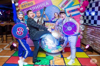 Вечеринка «Ретро FM», 23 марта 2019 - Ресторан «Максимилианс» Казань - 11
