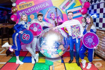 Вечеринка «Ретро FM», 23 марта 2019 - Ресторан «Максимилианс» Казань - 12