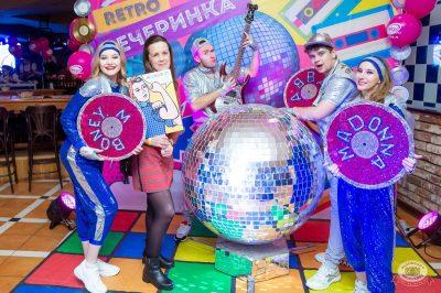 Вечеринка «Ретро FM», 23 марта 2019 - Ресторан «Максимилианс» Казань - 13