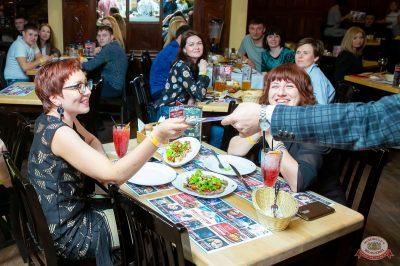 Вечеринка «Ретро FM», 23 марта 2019 - Ресторан «Максимилианс» Казань - 16
