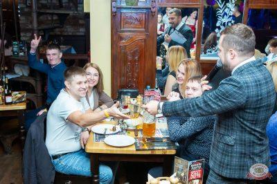 Вечеринка «Ретро FM», 23 марта 2019 - Ресторан «Максимилианс» Казань - 17