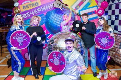 Вечеринка «Ретро FM», 23 марта 2019 - Ресторан «Максимилианс» Казань - 2