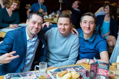 Вечеринка «Ретро FM», 23 марта 2019 - Ресторан «Максимилианс» Казань - 20