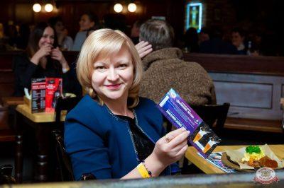 Вечеринка «Ретро FM», 23 марта 2019 - Ресторан «Максимилианс» Казань - 26