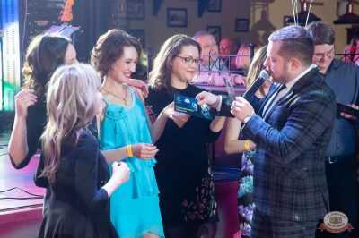 Вечеринка «Ретро FM», 23 марта 2019 - Ресторан «Максимилианс» Казань - 36