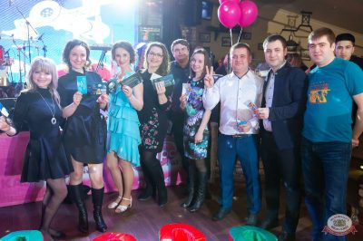 Вечеринка «Ретро FM», 23 марта 2019 - Ресторан «Максимилианс» Казань - 37