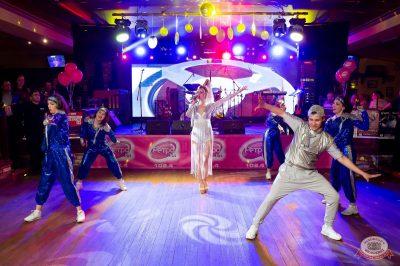 Вечеринка «Ретро FM», 23 марта 2019 - Ресторан «Максимилианс» Казань - 38