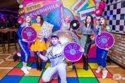 Вечеринка «Ретро FM», 23 марта 2019 - Ресторан «Максимилианс» Казань - 4