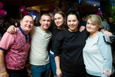 Вечеринка «Ретро FM», 23 марта 2019 - Ресторан «Максимилианс» Казань - 43