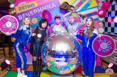 Вечеринка «Ретро FM», 23 марта 2019 - Ресторан «Максимилианс» Казань - 5