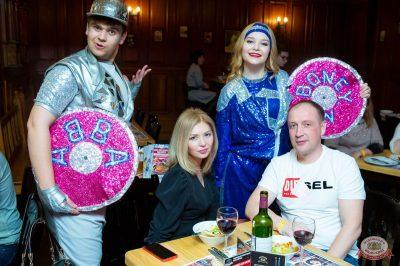 Вечеринка «Ретро FM», 23 марта 2019 - Ресторан «Максимилианс» Казань - 54