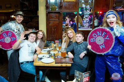 Вечеринка «Ретро FM», 23 марта 2019 - Ресторан «Максимилианс» Казань - 56