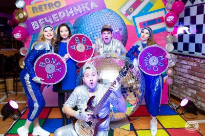 Вечеринка «Ретро FM», 23 марта 2019 - Ресторан «Максимилианс» Казань - 6
