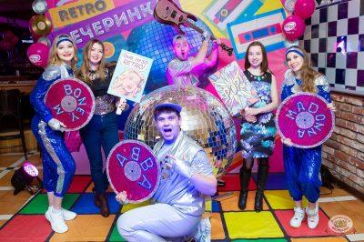 Вечеринка «Ретро FM», 23 марта 2019 - Ресторан «Максимилианс» Казань - 7