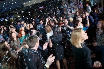 «Дыхание ночи»: Dj Рига, 5 апреля 2019 - Ресторан «Максимилианс» Казань - 14