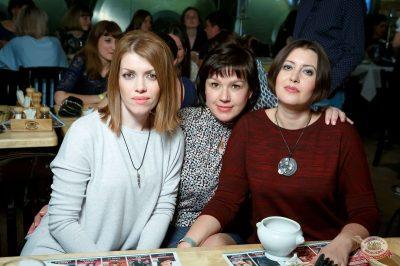 «Дыхание ночи»: Dj Рига, 5 апреля 2019 - Ресторан «Максимилианс» Казань - 21