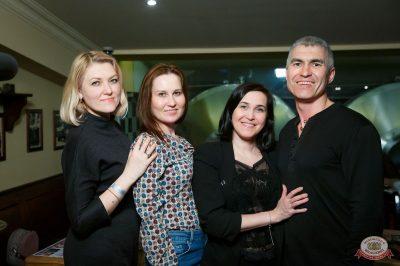 «Дыхание ночи»: Dj Рига, 5 апреля 2019 - Ресторан «Максимилианс» Казань - 22