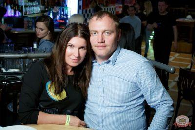 «Дыхание ночи»: Dj Рига, 5 апреля 2019 - Ресторан «Максимилианс» Казань - 25