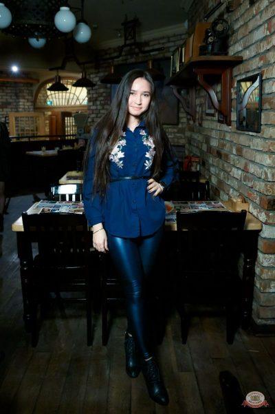 «Дыхание ночи»: Dj Рига, 5 апреля 2019 - Ресторан «Максимилианс» Казань - 27
