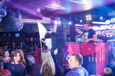 «Дыхание ночи»: Dj Рига, 5 апреля 2019 - Ресторан «Максимилианс» Казань - 3