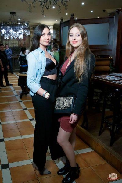 «Дыхание ночи»: Dj Рига, 5 апреля 2019 - Ресторан «Максимилианс» Казань - 30