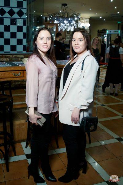 «Дыхание ночи»: Dj Рига, 5 апреля 2019 - Ресторан «Максимилианс» Казань - 32