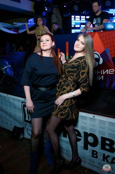 «Дыхание ночи»: Dj Рига, 5 апреля 2019 - Ресторан «Максимилианс» Казань - 36