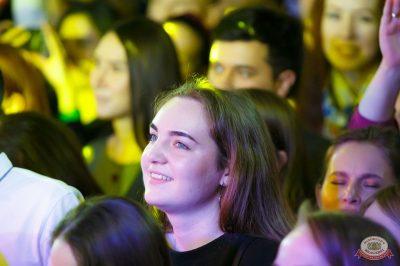 Mgzavrebi, 7 апреля 2019 - Ресторан «Максимилианс» Казань - 12