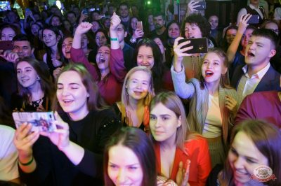 Mgzavrebi, 7 апреля 2019 - Ресторан «Максимилианс» Казань - 14