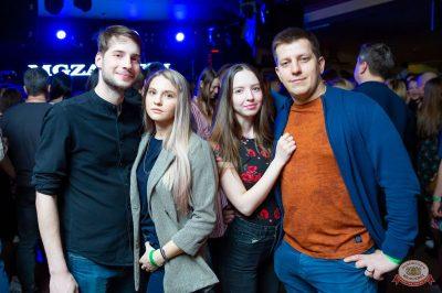 Mgzavrebi, 7 апреля 2019 - Ресторан «Максимилианс» Казань - 26