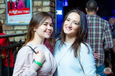 Mgzavrebi, 7 апреля 2019 - Ресторан «Максимилианс» Казань - 29