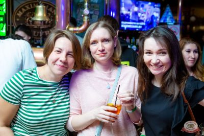 Mgzavrebi, 7 апреля 2019 - Ресторан «Максимилианс» Казань - 30