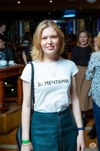 Mgzavrebi, 7 апреля 2019 - Ресторан «Максимилианс» Казань - 31