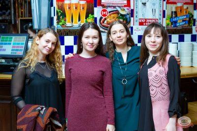 Mgzavrebi, 7 апреля 2019 - Ресторан «Максимилианс» Казань - 32