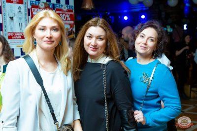 Mgzavrebi, 7 апреля 2019 - Ресторан «Максимилианс» Казань - 33