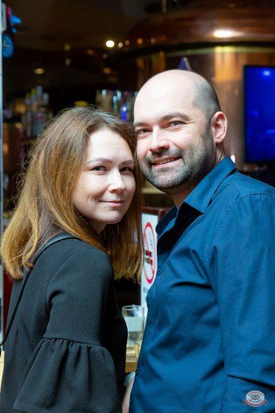 Mgzavrebi, 7 апреля 2019 - Ресторан «Максимилианс» Казань - 34