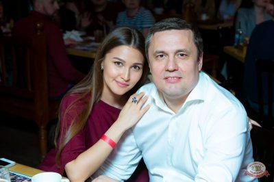 Mgzavrebi, 7 апреля 2019 - Ресторан «Максимилианс» Казань - 36