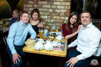 Mgzavrebi, 7 апреля 2019 - Ресторан «Максимилианс» Казань - 41