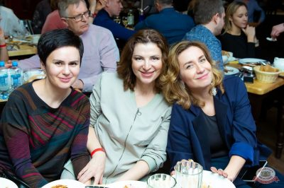 Mgzavrebi, 7 апреля 2019 - Ресторан «Максимилианс» Казань - 44