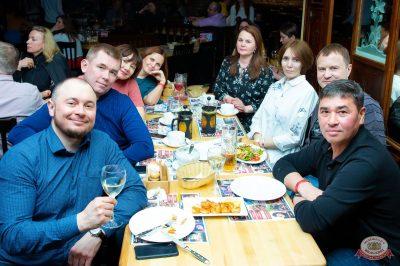Mgzavrebi, 7 апреля 2019 - Ресторан «Максимилианс» Казань - 48