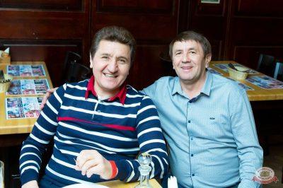 Mgzavrebi, 7 апреля 2019 - Ресторан «Максимилианс» Казань - 55