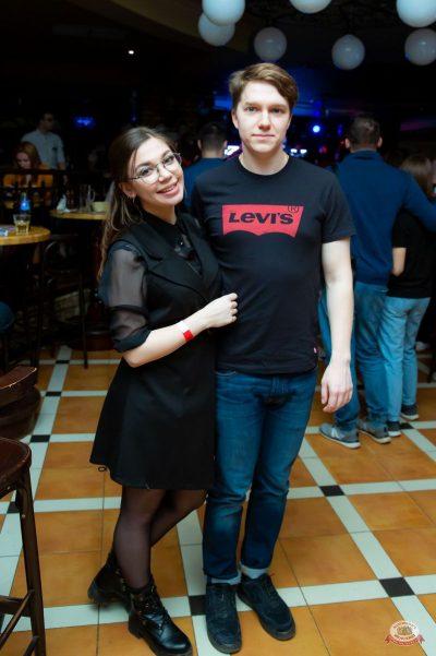 Mgzavrebi, 7 апреля 2019 - Ресторан «Максимилианс» Казань - 57